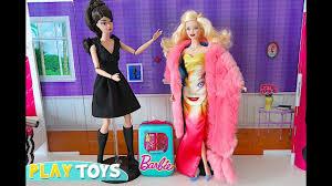 Barbie Doll Qawwali