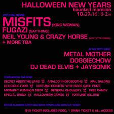 halloween dj drops metal mother