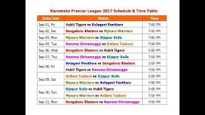 bpl 2017 schedule time table karnataka premier league 2017 schedule time table youtube