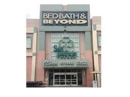 Bed Bath And Beyond Pueblo Shop Registry In Guaynabo Pr Bed Bath U0026 Beyond Wedding Registry