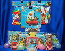 pets party supplies ebay