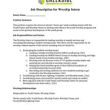 service clerk sample resume clerical resume template entry level office clerk resume sample
