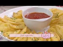 cuisine tv samira حلويات سميرة samira tv حلويات سميرة cuisine algérienne