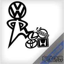 volkswagen clipart clipart golf page 6 clipart ideas u0026 reviews