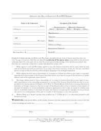 doc 600791 sample firearm bill of sale u2013 bill of sale form 70
