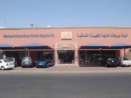 nissan kuwait welcome to meriland international co