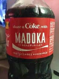 Share A Coke Meme - share coke with madoka meme by jpqm memedroid