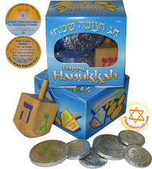 chanukah gifts gift party favors 2s1d parve of 100