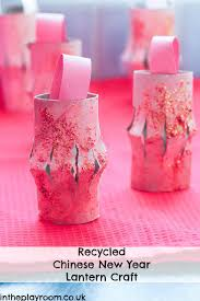 recycled tp roll chinese lanterns for chinese new year in the