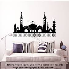 Wall Stickers Home Decor Islamic Wall Art Sticker Mosque Shape Arabic Vinyl Wall Art Home