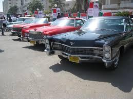 lexus ls400 for sale in uae vintage and classic cars club of pakistan uae boost club