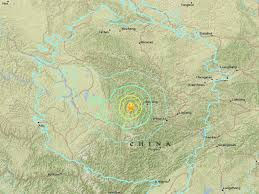 Earthquake Incident Map Sichuan Earthquake Seven Killed And 100 Trapped After Magnitude