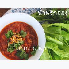 cuisine origin lanna origin น ำพร กอ อง โรยกระท ยมเจ ยว ห อมหอม เจอก น