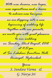 Wedding Card Matter Wedding Invitations Hindu Wedding Cards Matter In English The