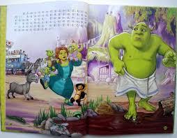 asianparent shrek chinese children book