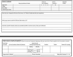 99 cent store career guide u2013 99 cent store application job