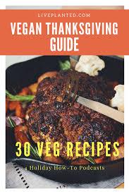 vegan porcini mushroom gravy veganosity vegan thanksgiving guide live planted