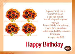 best birthday card message 100 images birthday card messages
