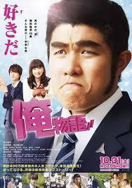 film cinta anak sekolah feature 6 film jepang bertema sekolah wajib tonton di tahun 2015