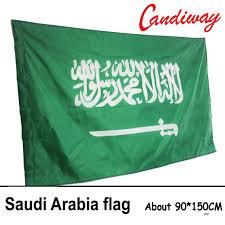 activit de bureau 3 5 pieds 90 150 cm suspendus arabie saoudite drapeau arabe drapeaux