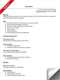 online pharmacist sample resume 12 best best pharmacy technician resume templates u0026 samples images