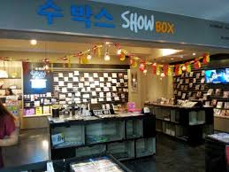 photo album store place one city mall sky park subang jaya jessy the kl chic