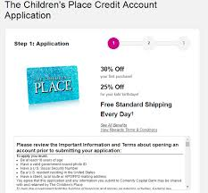 apply for children u0027s place credit card check application status