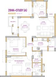 2bhk Plan by Vatika The Seven Lamps By Vatika Group In Sector 82 Gurgaon