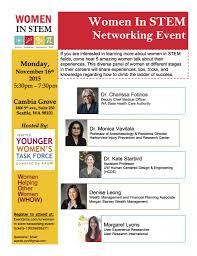 women in stem networking event