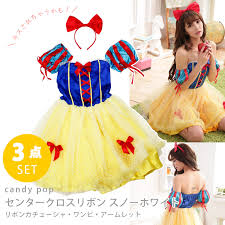 Candy Princess Halloween Costume Shop Eldchic Rakuten Global Market Cosplay Snow White