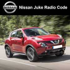 almera design nissan south africa nissan juke radio code stereo codes pin car unlock fast service