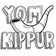 yom jippur yom kippur sketch stock vector lhfgraphics