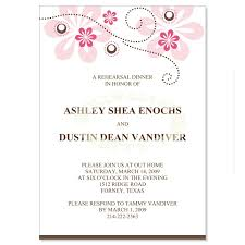 dinner invitation invitation to dinner template invitation to dinner template