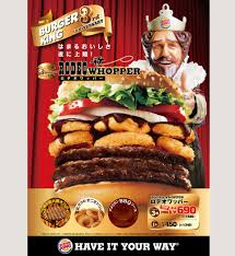 halloween whopper burger king burger king u0027s u201crodeo whopper u201d in japan fast food pinterest