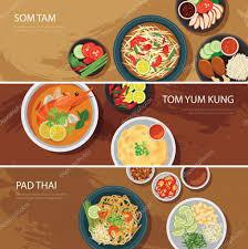 thai food web banner flat design som tam tom yum kung pad thai