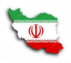 National Flag Iran Iran Seyahati öncesi Bilinmesi Gerekenler Iran Hakkında Bilgiler