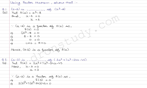 chapter notes polynomials rs aggarwal class 9 maths dronstudy com