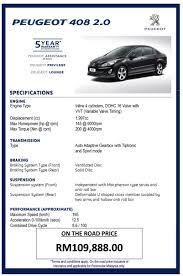 peugeot 408 used car peugeot car we handle peugeot car sales u0026 services and