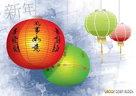 chinese lamps free vectors ui download