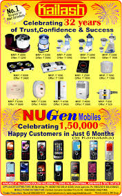 Durian Furniture Showroom In Bangalore Kailash Home Appliances Exciting Offers Bangalore Saleraja