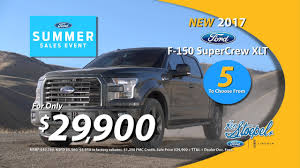 How Much Is A New F150 Get A New 2017 Ford F 150 During Our Summer Sales Event Youtube
