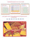 หวยซอง & นิตยสารหวยซอง 16 มิ.ย.58 ร่วมด้วยช่วยกันแบ่งปันข้อมูล-หวย ...