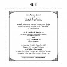 muslim wedding invitations cards matter in english menaka card