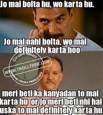 Hindi Meme Jokes - whatsapp memes hindi image memes at relatably com