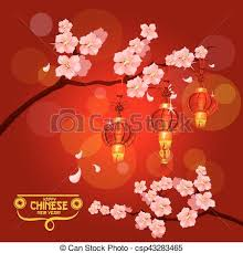 lunar new year cards new year card with plum blossom lantern clip
