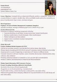 Best Career Objective In Resume For Freshers by Best Resume Builder Beautiful Excellent Professional Curriculum