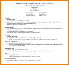 academic resume for college applications sle high resume for college admission exle resume for