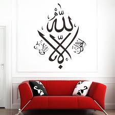 Islamic Home Decor by Online Get Cheap Modern Islamic Design Aliexpress Com Alibaba Group