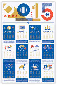 design wall calendar 2015 2015 perforated brave wall calendar brave the woods
