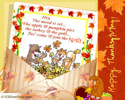 a special thanksgiving invite free dinner ecards greeting